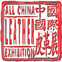 ACLE- ALL CHINA LEATHER EXHİBİTİON